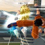 Dragon Ball Z: Raging Blast