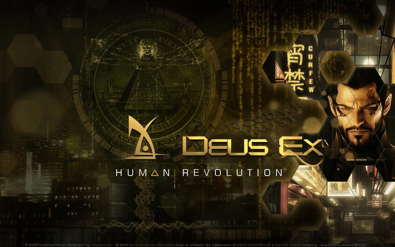 deusexhumanrevolution