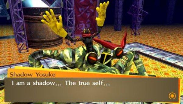 Yusuke Shadow