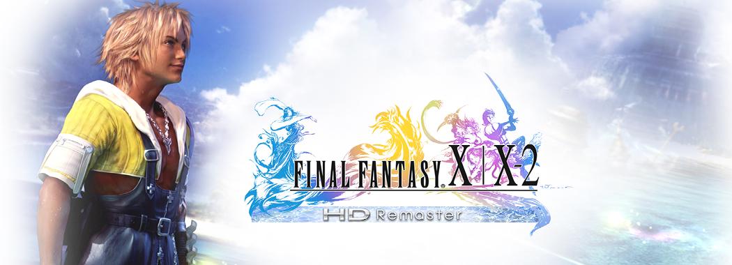 Final Fantasy Remaster