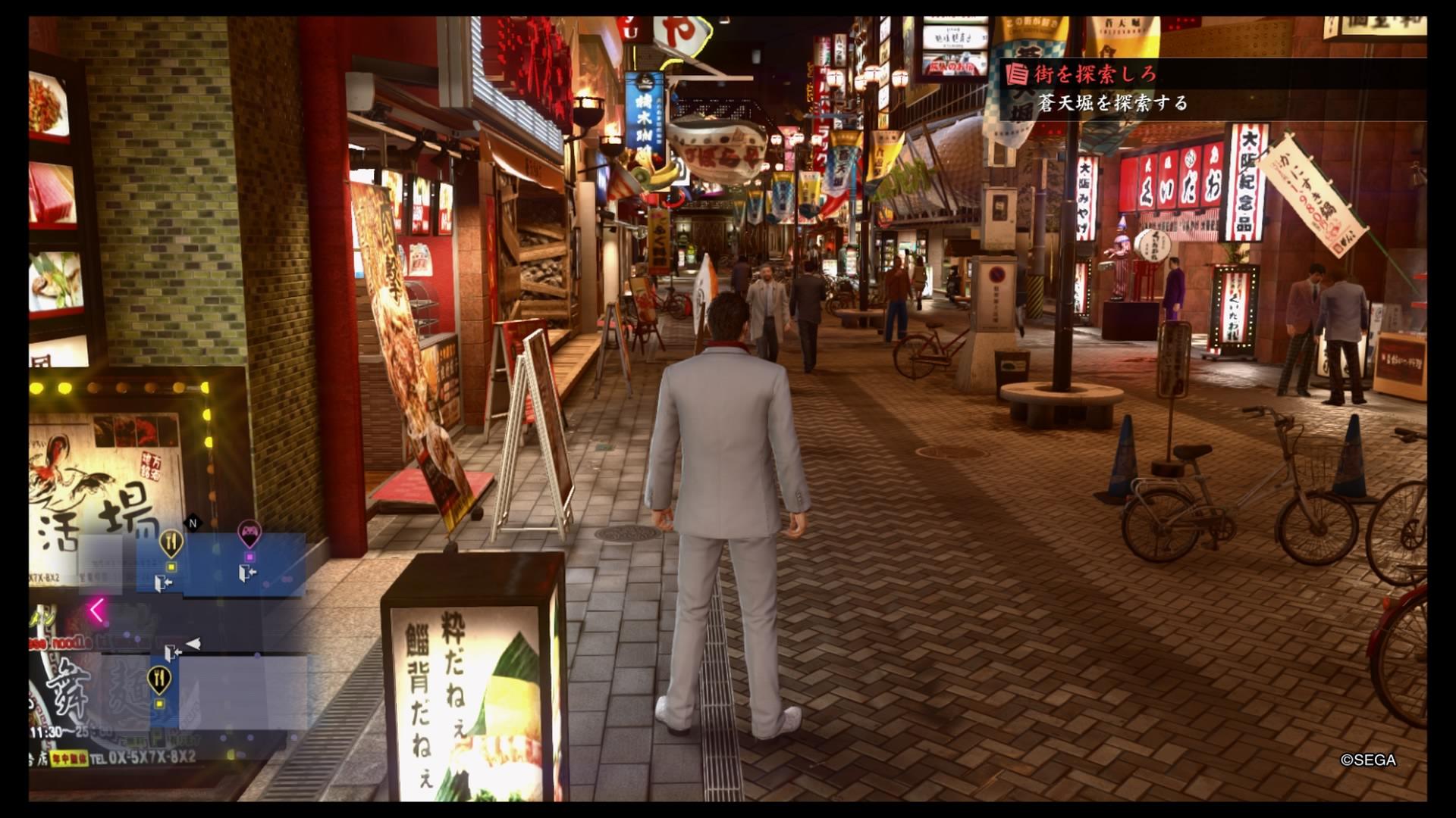 yakuza-kiwami-2 street