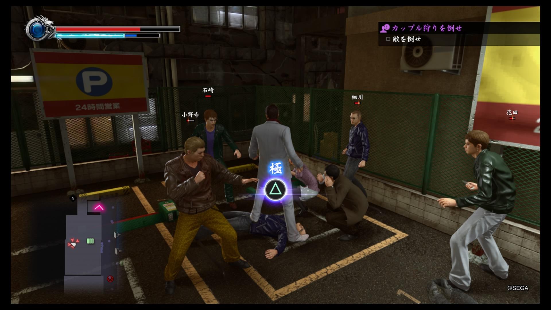 yakuza-kiwami-2 fight